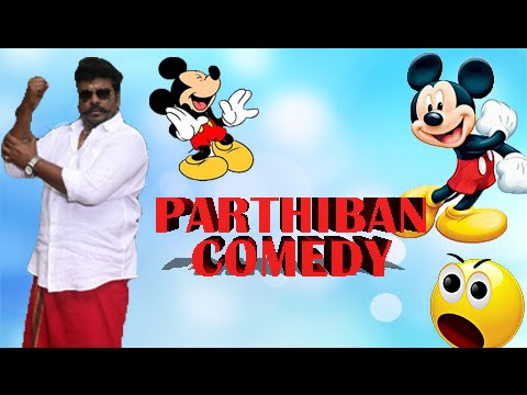 Parthiepan Comedy Collection | Tamil Comedy Scenes Latest | Tamil Comedy Movies Full 2015