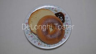 베이글 맛있게 굽기 | 드롱기 토스터(Delonghi …