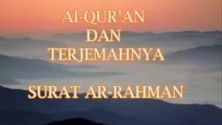Download Surah Ar Rahman Terjemahan Indonesia