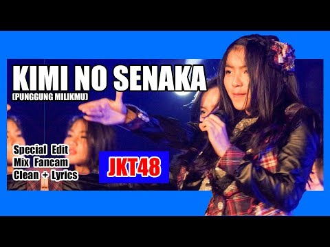 [Clean + Lirik] JKT48 - Kimi no Senaka @ Countdown Festival 2016