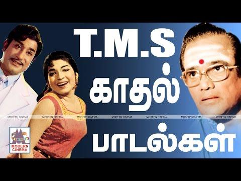 TMS Solo Love Songs |T.M.S தனித்து பாடிய காதல் பாடல்கள்
