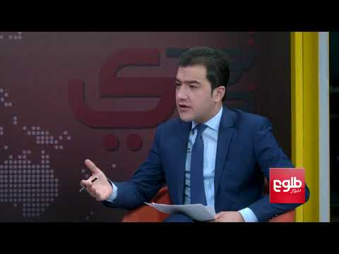 TAWDE KHABARE: Ghani's Trip to Uzbekistan Discussed