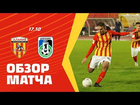 Обзор матча: Алания — Шинник 4:4. Олимп-ФНЛ 2020/21. 16-й тур