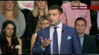 Алексей Панин Очередное Шокирующее видео 2016 Откровенные сцены!