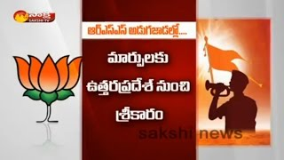 bjp-takes-the-first-step-to-adopt-the-organisational-structure-of-the-rss---watch-exclusive