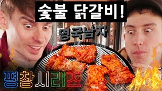 The BEST BBQ Chicken in Korea!!