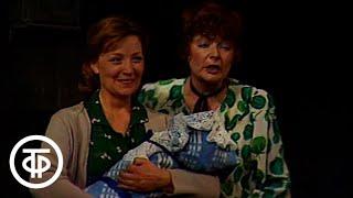 Вдовий пароход. Серия 1. Театр им. Моссовета (1989)