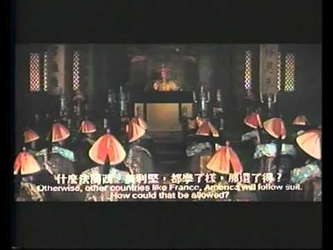 Opium War (Drama 1997) 11/15 english subtitle