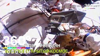 """Космонавты ищут причину появления дыры в """"Союзе"""""""