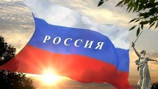 Россия (самый красивый клип)
