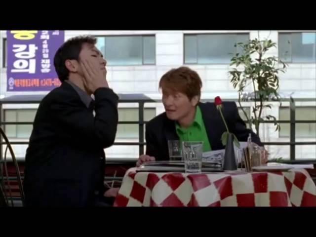 Unmask Fun Movie (2002)