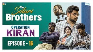 Operation Kiran || Episode 16 || The Sotari Brothers || Wirally Originals || Tamada Media