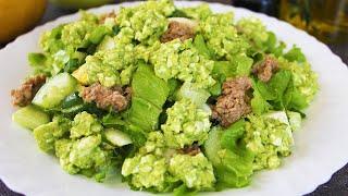 Салат с Тунцом и Авокадо Простой Рецепт Очень Вкусного Салата