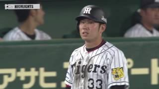原口サヨナラタイムリー ハイライト 2017/06/15 阪神vs西武 【高画質】