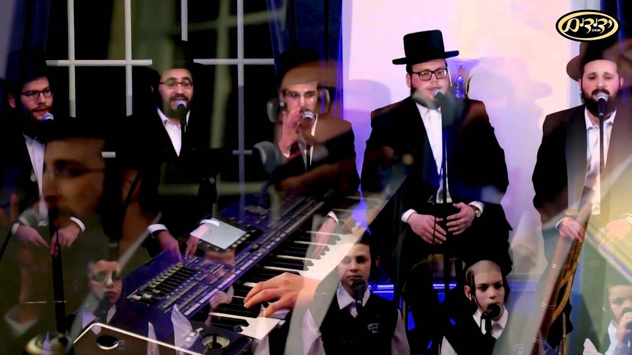 Isaac Honig Yedidim Choir and Yedidim Junior - Ke'ayol | אייזיק האניג - כאיל ידידים ופרחי ידידים