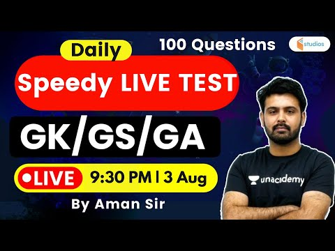 Daily Speedy Live Test | 100 Questions | GK/GS/GA by Aman Sir | 3 Aug 2020