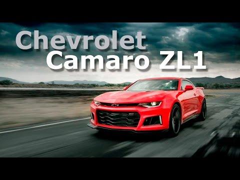 Chevrolet Camaro ZL1- Una bestia brutal y poderosa | Autocosmos