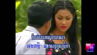 បើស្រលាញ់ត្រូវហ៊ាន ភ្លេងសុទ្ធ Khmer Karaoke ឡោ សារិត