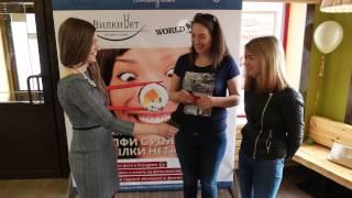 Vilki Net вручение призов за конкурс селфи