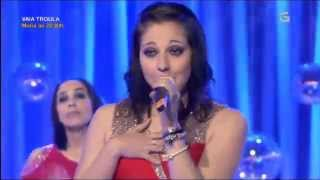 Noelia Rodriguez Con Orquesta Salsa Rosa 2014 Bamboleo Tvg - Missiego Mix