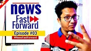 Tech News Fast Forward #03 | Latest Technology News in Hindi | Data Dock