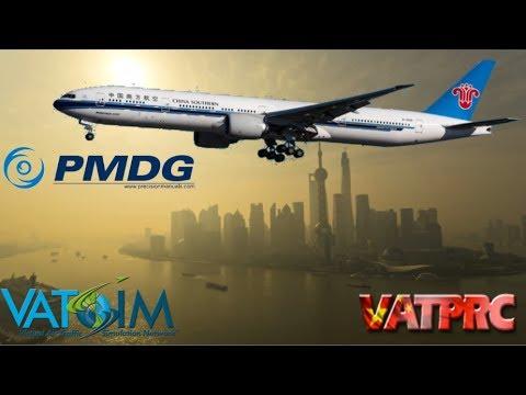 China Southern PMDG 777-300ER on Vatsim (FSX) ZSSS - ZGGG