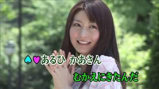 杉田あきひろ・つのだりょうこ - ハオハオ