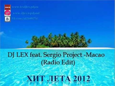 DJ LEX feat. Sergio Project - Macao (Radio Edit) (SUMMER HIT 2012)