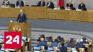 разьярённый Пронько.Профицит бюджета России 2трлн(13нояб2018)