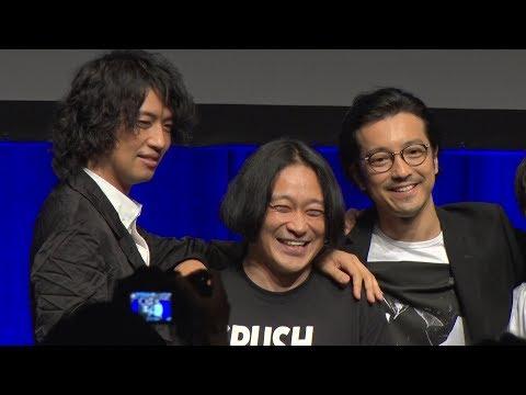 斎藤工&永野&金子ノブアキによる新作映画の製作をトークイベントにてサプライズ発表‼