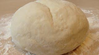 Тесто для Вареников и Пельменей (Очень Простой Рецепт) | Perogies Dough Recipe, English Subtitles