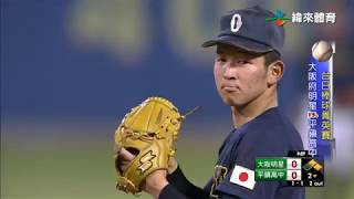 12/25 平鎮投打俱佳 3-0完封大阪明星隊