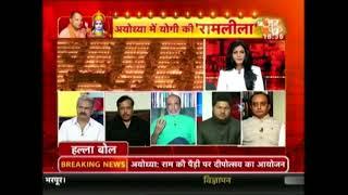 Video Halla Bol: Ayodhya Neglected By Previous Governments, Says Yogi Adityanath download MP3, 3GP, MP4, WEBM, AVI, FLV Oktober 2017