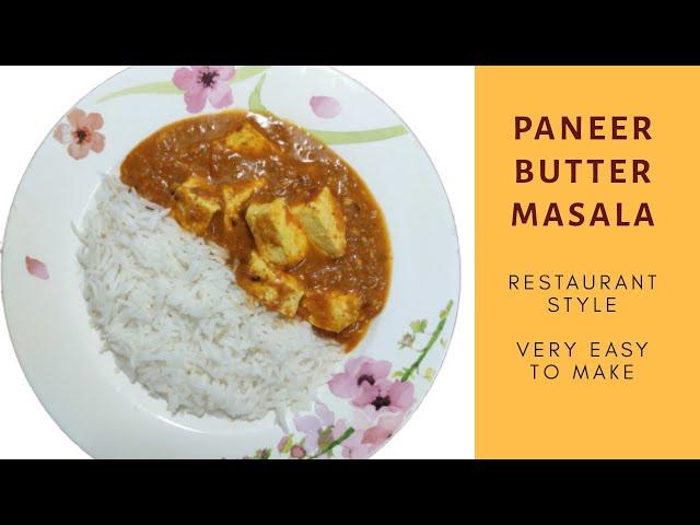 #paneerrecipe #paneerbuttermasala #paneerlover #indianpaneer Paneer Butter Masala {Restaurant Style}