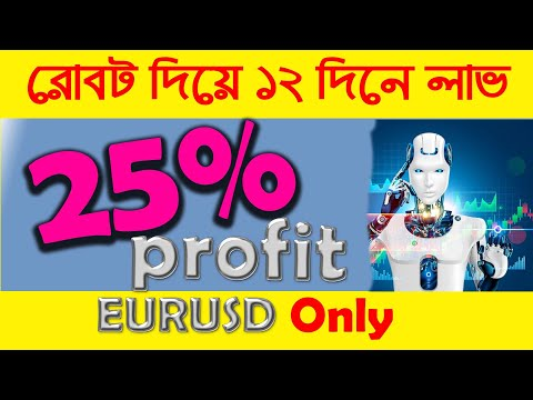 forex-robot-trading-for-a-week-|-best-forex-trading-ea-robot-2020-|-forex-bangla