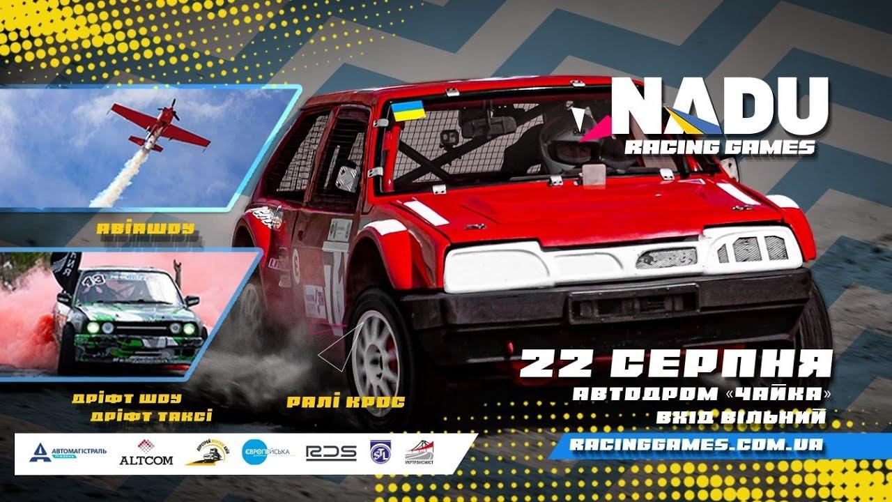 Download NADU Racing Games 2021 | #bitlook