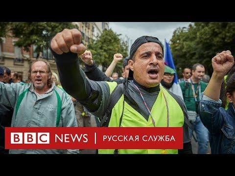 Инструкция к протесту.