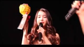 아이유 일본 쇼케이스 영상