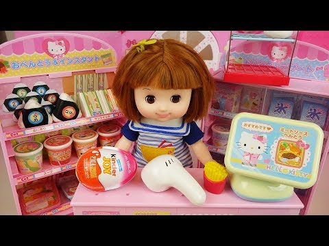 Baby doll and Hello Kitty mini mart with Kinder joy surprise eggs toys