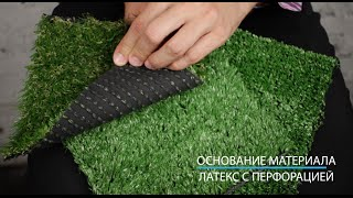 видео искусственная трава для интерьера