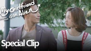 My Girlfriend Is An Alien | Special Clip Membantu Fang Leng | 外星女生柴小七 | WeTV 【INDO SUB】