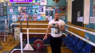 Ногинск, Татьяна Каширина, после Олимпиады.