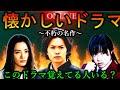 【ごくせん】同世代なら懐かしいなぁ感じる日本のドラマシリーズ