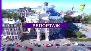 ОО 'Ассоциация следственных судей Украины'  Результаты трех лет работы
