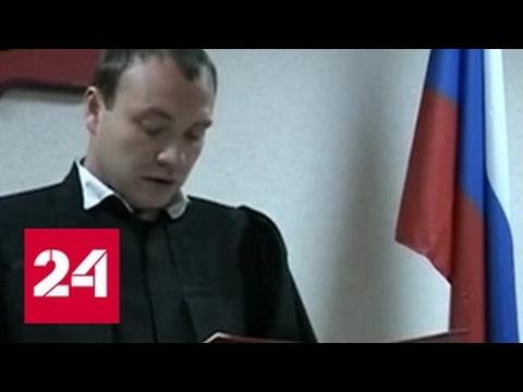 Подозреваемый в получении крупной взятки судья сбежал за границу