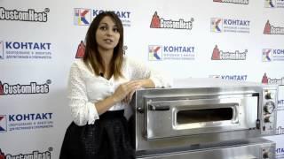 Печь для пиццы CustomHeat PO4 35 и PO8 35 ¦ Видео обзор