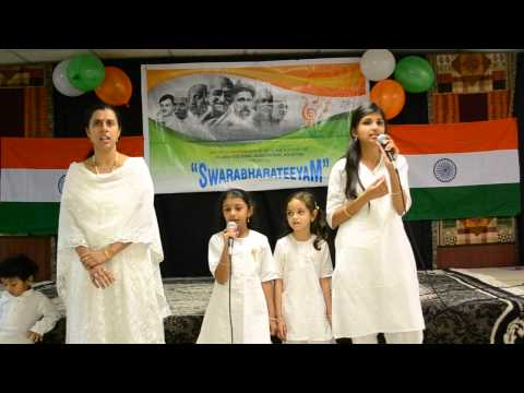 Swara Bharateeyam (22nd Swaramadhuri) - Prayer song
