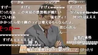 将棋 天才 羽生善治 神になった瞬間!! 羽生善治 動画 8