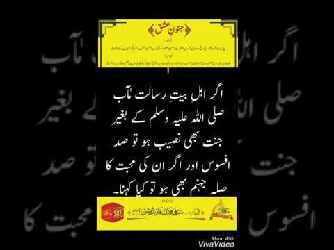 Farsi Kalam.Farsi Kalam E Ashrafi By Wasiq Ansari 00923002149688 Youtube