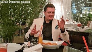 Е. Понасенков поет песню из «Весна на Заречной улице» и рассказывает о встрече в Неаполе